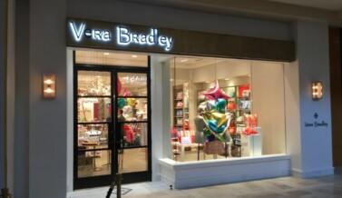 Vera Bradley Projects October 2016